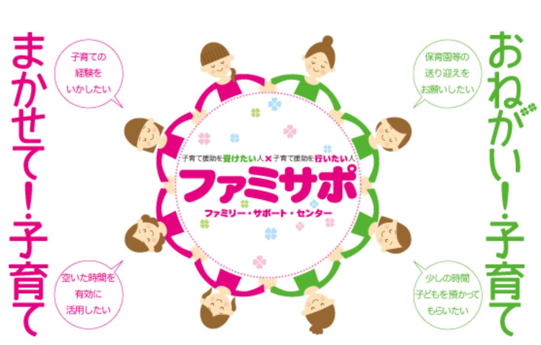f:id:yuiegao:20190325004319p:plain