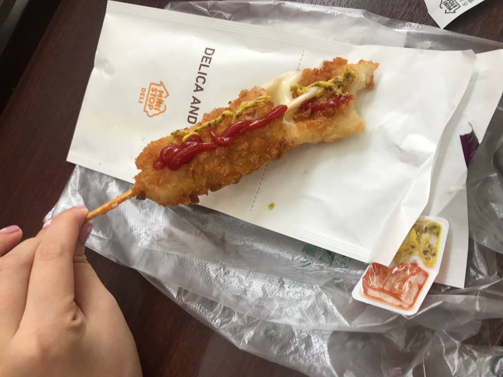 ハット ミニストップ ク チーズ 【全プレ?】ミニストップ チーズハットグ無料クーポンGET!