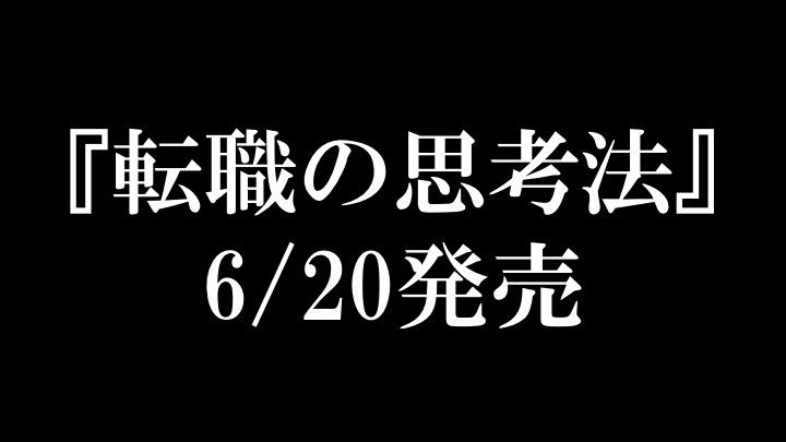 f:id:yuiga-k:20180510203941j:plain