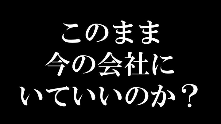 f:id:yuiga-k:20180619110817j:plain