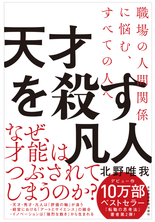 f:id:yuiga-k:20190104170449p:plain