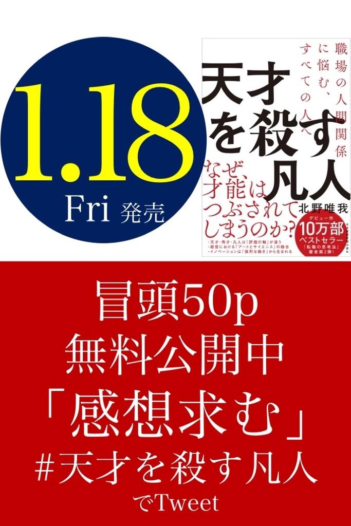 f:id:yuiga-k:20190104170648j:plain