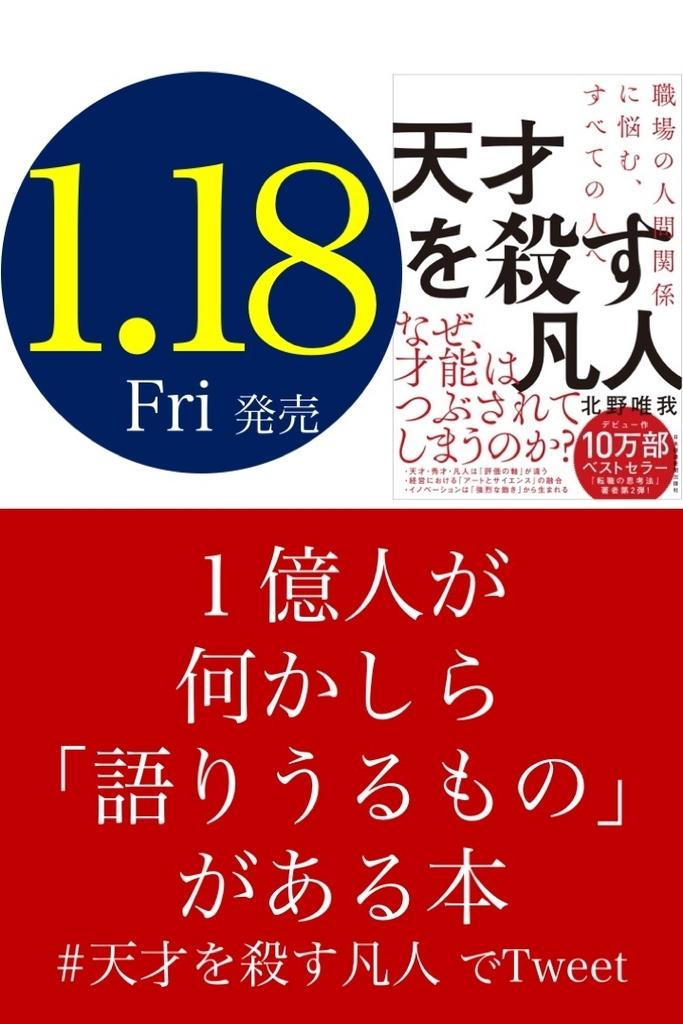 f:id:yuiga-k:20190110100625j:plain