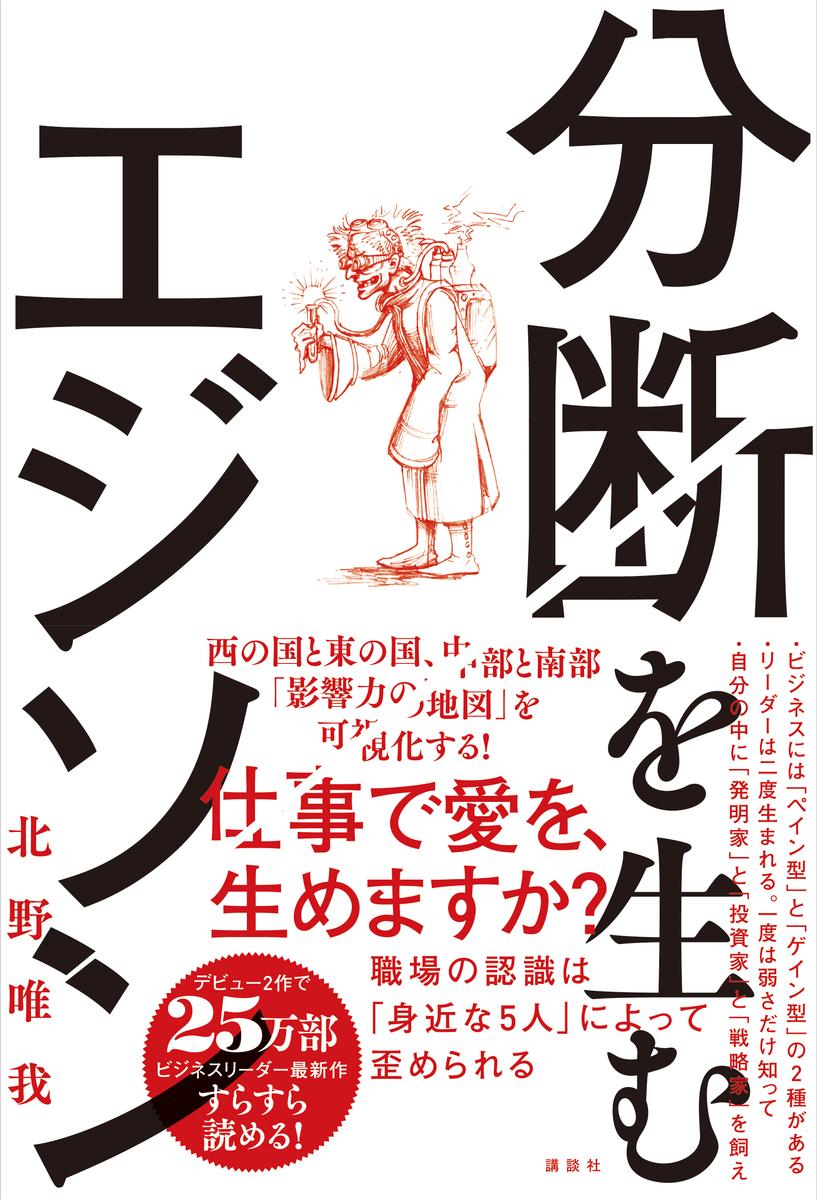 f:id:yuiga-k:20191117101257j:plain