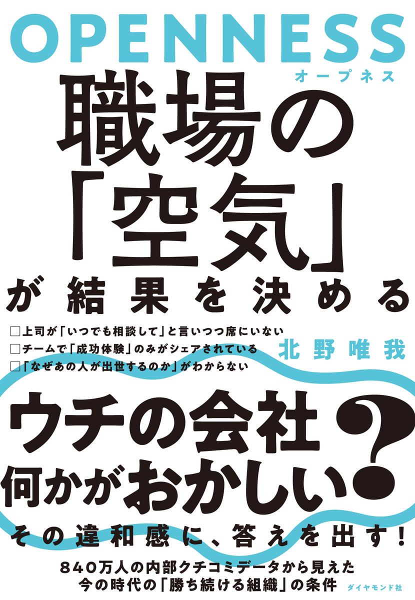 f:id:yuiga-k:20191117101447j:plain