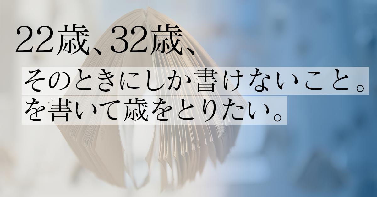 f:id:yuiga-k:20191121153454p:plain