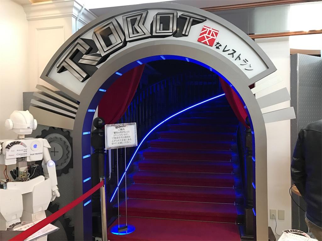 f:id:yuigadocson99:20170130182048j:image