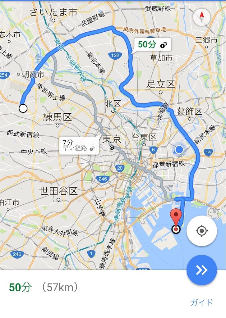 f:id:yuigadocson99:20170403205550j:image