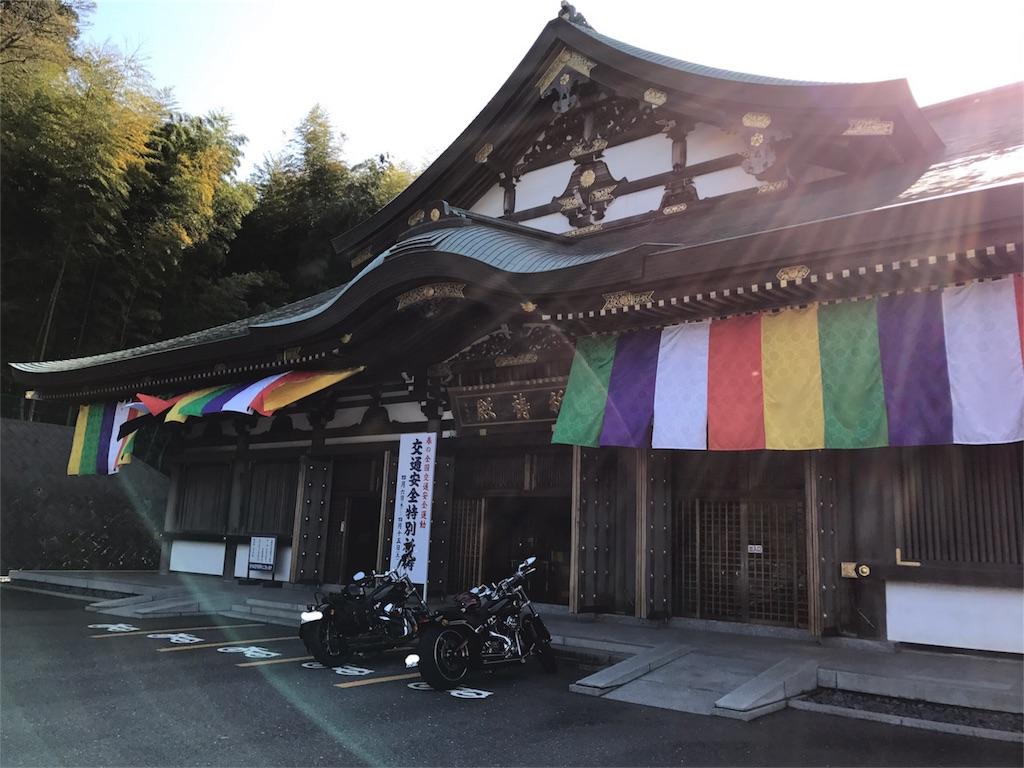 f:id:yuigadocson99:20170415001548j:image