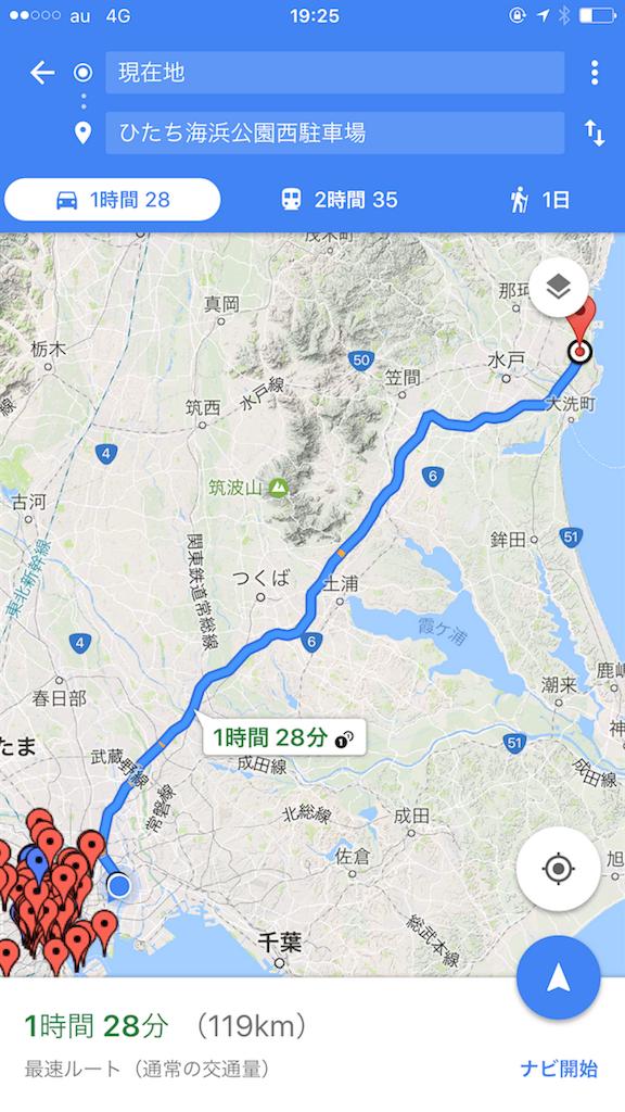 f:id:yuigadocson99:20170525192549p:image