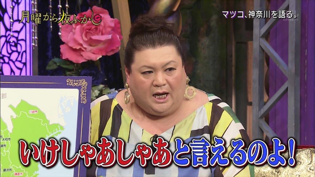 f:id:yuigahama354:20161002041025j:plain