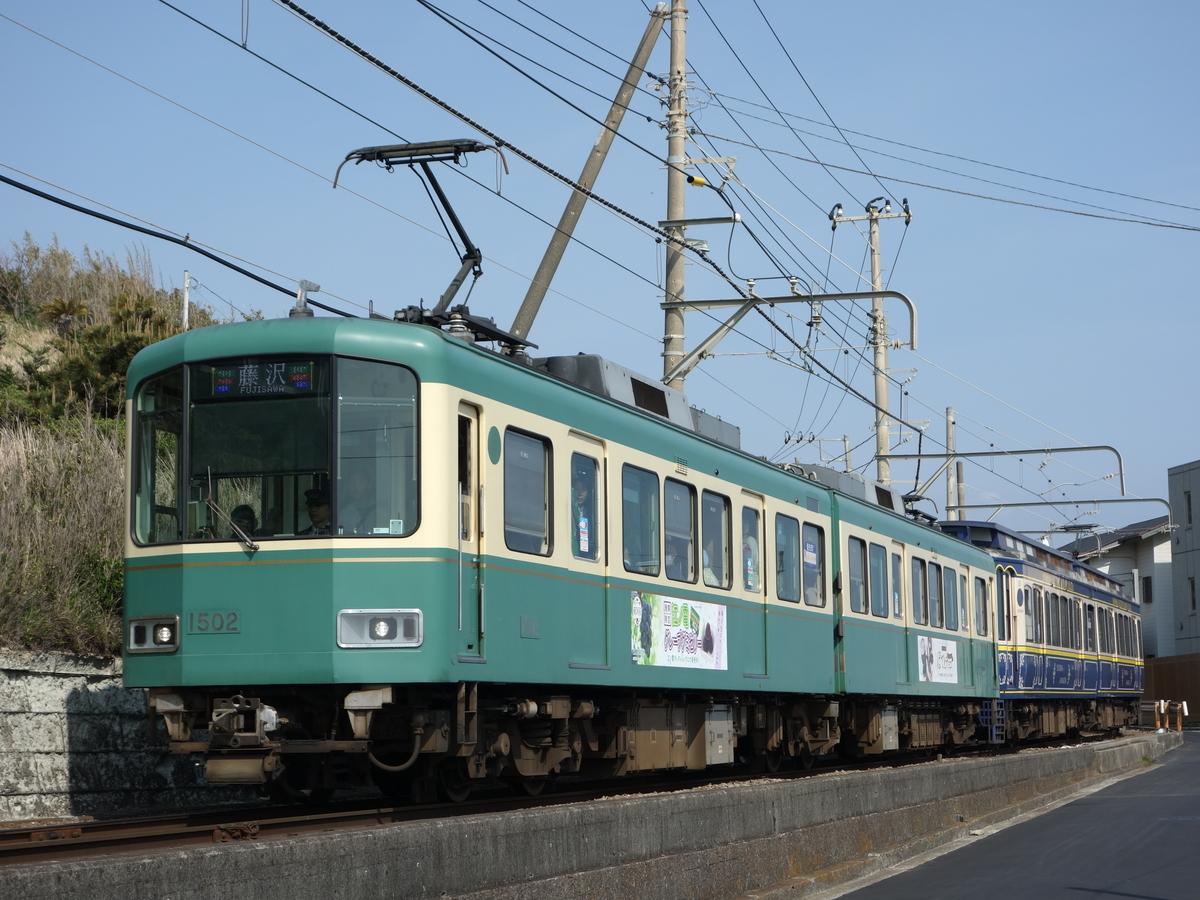 f:id:yuigahama354:20190421144335j:plain
