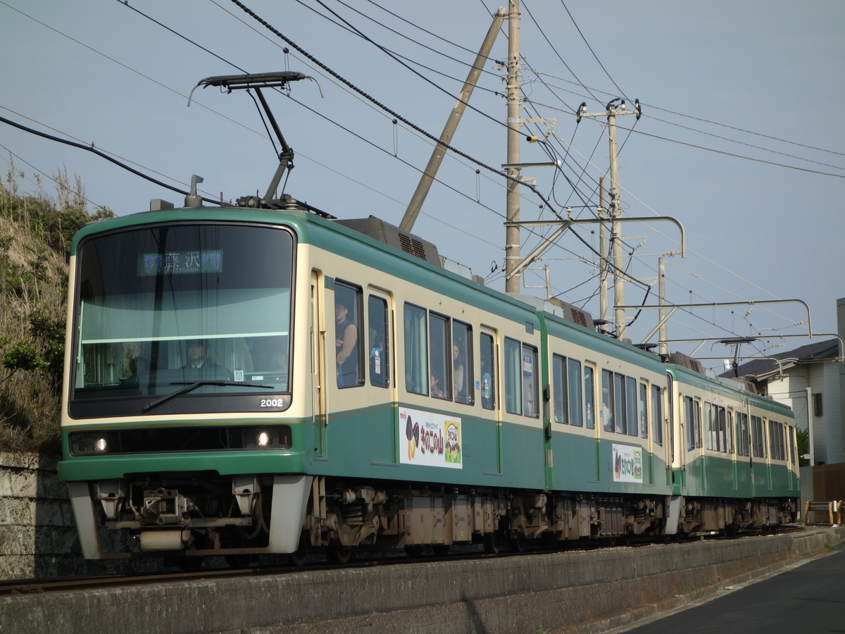 f:id:yuigahama354:20190421154608j:plain
