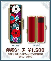 f:id:yuigahama354:20200405041240j:image