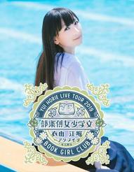 f:id:yuigahama354:20200405041633j:image
