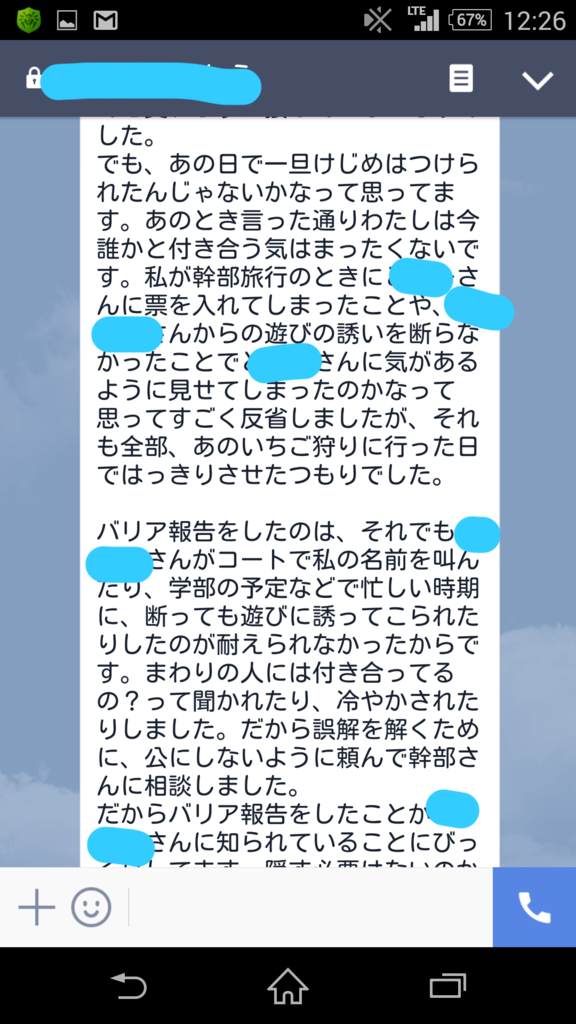 f:id:yuihirasawa202:20170123160717p:plain