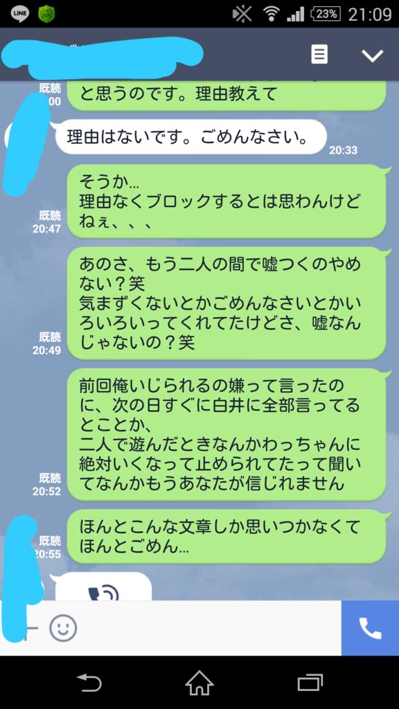 f:id:yuihirasawa202:20170123160815p:plain