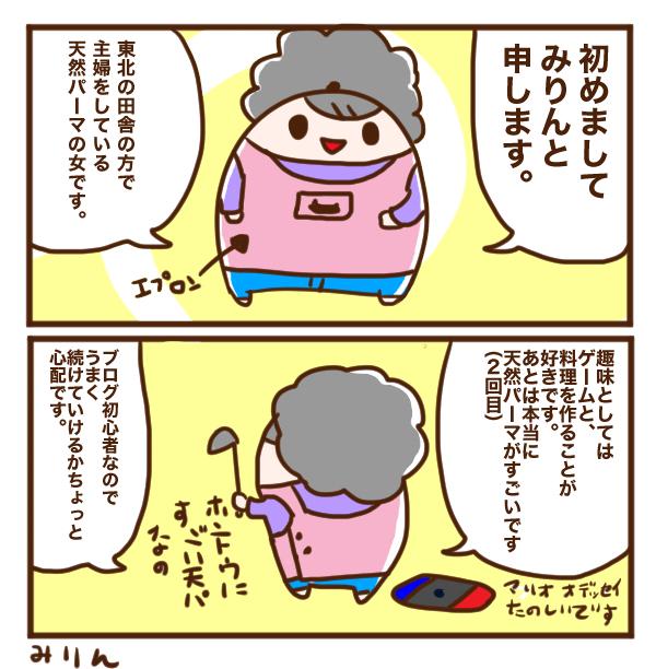 f:id:yuihitsuzi:20180318172845j:plain