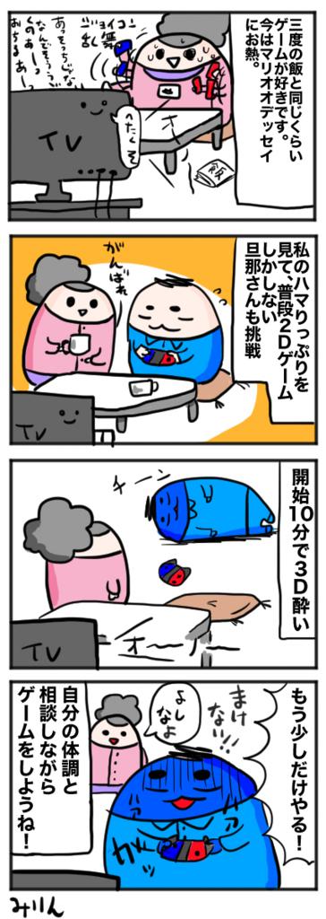 f:id:yuihitsuzi:20180319151906j:plain