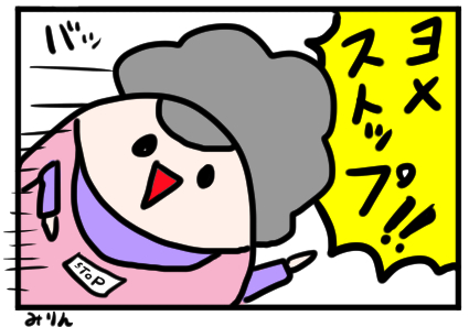 f:id:yuihitsuzi:20180319154231j:plain