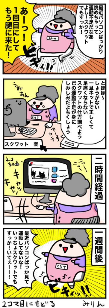 f:id:yuihitsuzi:20180320143649j:plain