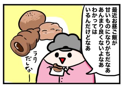 f:id:yuihitsuzi:20180321161340j:plain