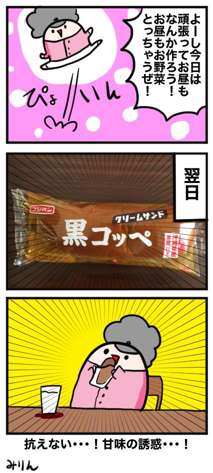 f:id:yuihitsuzi:20180321161349j:plain
