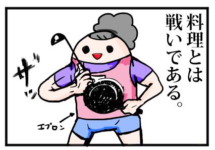 f:id:yuihitsuzi:20180322132816j:plain