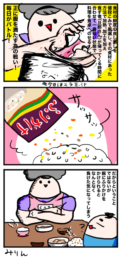 f:id:yuihitsuzi:20180322133143j:plain
