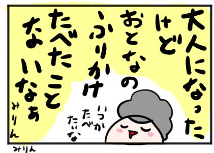 f:id:yuihitsuzi:20180322135347j:plain