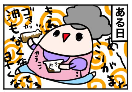 f:id:yuihitsuzi:20180323141846j:plain
