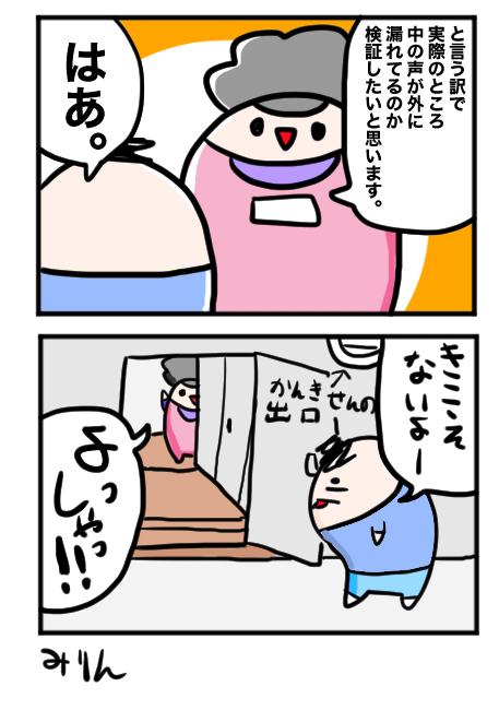 f:id:yuihitsuzi:20180324125716j:plain