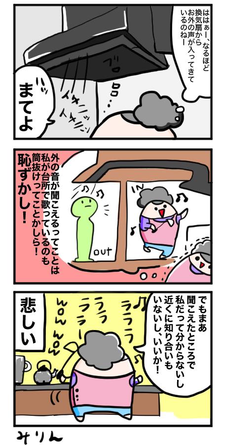 f:id:yuihitsuzi:20180324173627j:plain