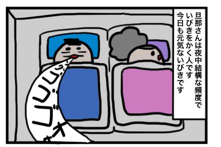 f:id:yuihitsuzi:20180325170857j:plain