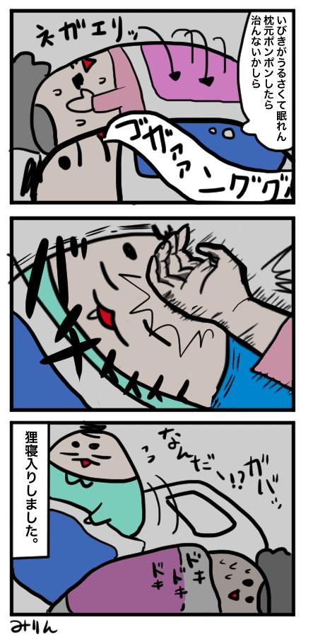 f:id:yuihitsuzi:20180325171727j:plain