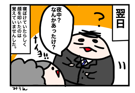 f:id:yuihitsuzi:20180325173712j:plain