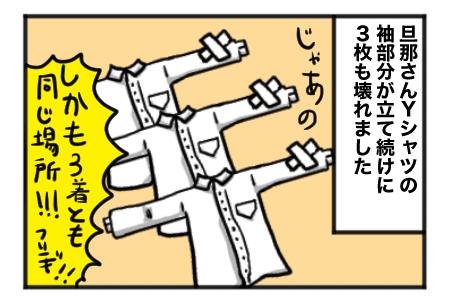 f:id:yuihitsuzi:20180326155059j:plain