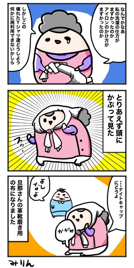 f:id:yuihitsuzi:20180326155108j:plain