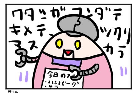 f:id:yuihitsuzi:20180327140653j:plain