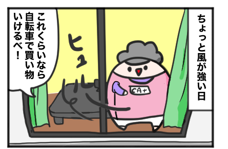 f:id:yuihitsuzi:20180328114209j:plain