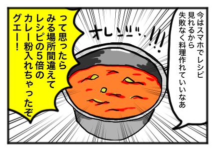 f:id:yuihitsuzi:20180330111905j:plain