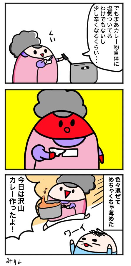 f:id:yuihitsuzi:20180330111913j:plain