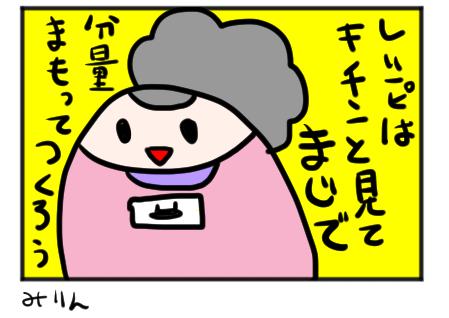 f:id:yuihitsuzi:20180330114511j:plain
