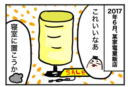 f:id:yuihitsuzi:20180331131708j:plain