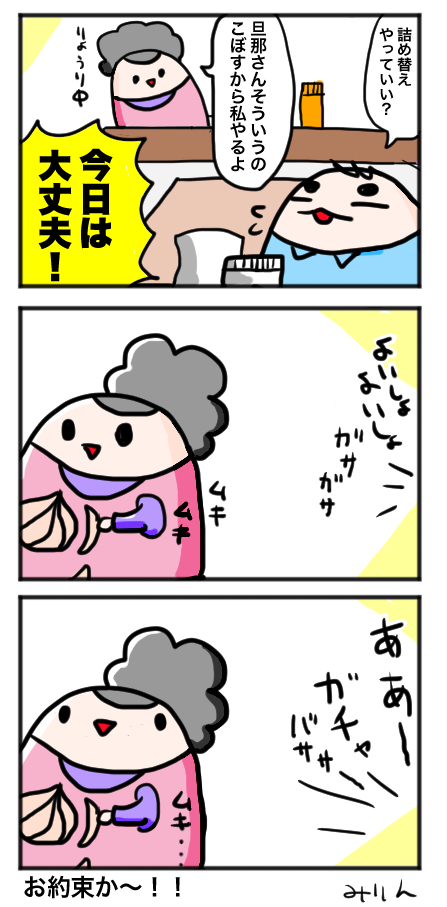 f:id:yuihitsuzi:20180402095107j:plain