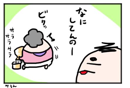 f:id:yuihitsuzi:20180402101443j:plain