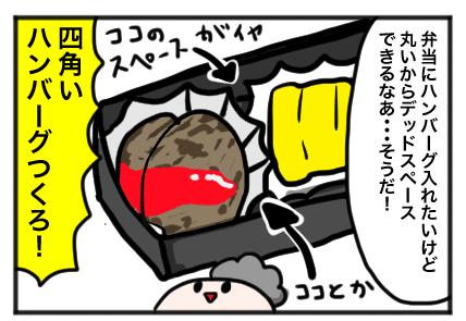 f:id:yuihitsuzi:20180403091456j:plain