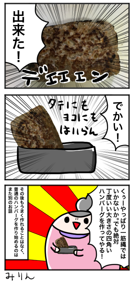 f:id:yuihitsuzi:20180403091503j:plain