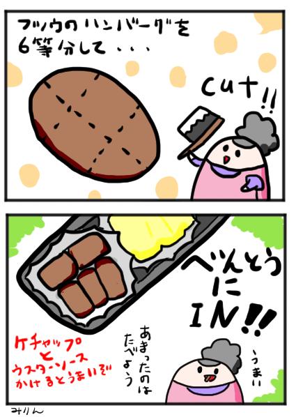 f:id:yuihitsuzi:20180403094940j:plain
