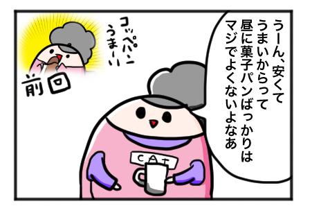 f:id:yuihitsuzi:20180404102214j:plain